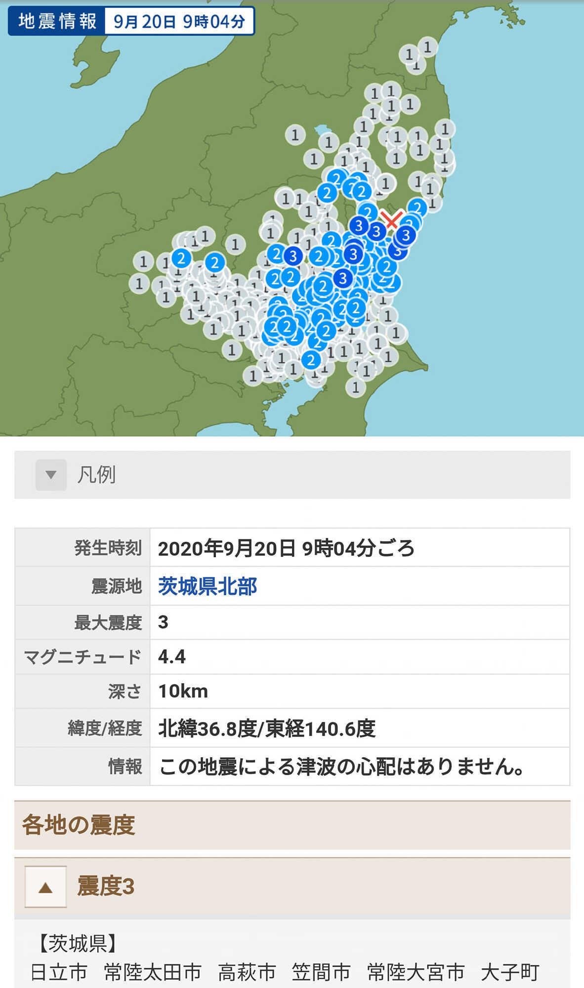 予知 地震