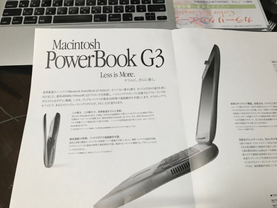 PowerBook G4 福岡