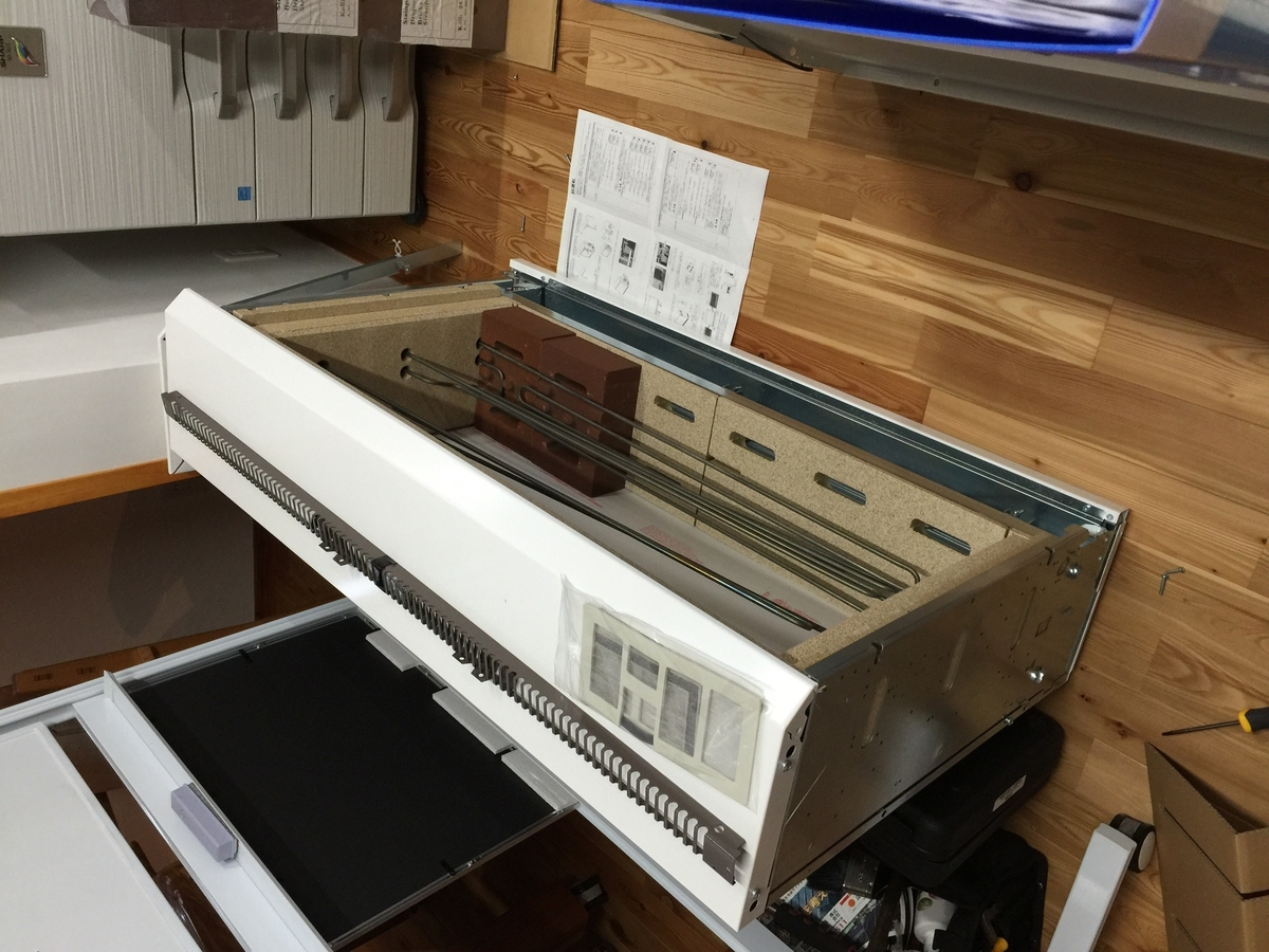 使い方 蓄熱 暖房 機