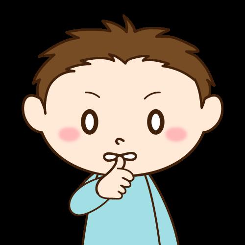 子供の爪を噛むクセには愛情より栄養 石川県漢方専門薬局 薬剤師 伊藤宏樹 マイベストプロ石川