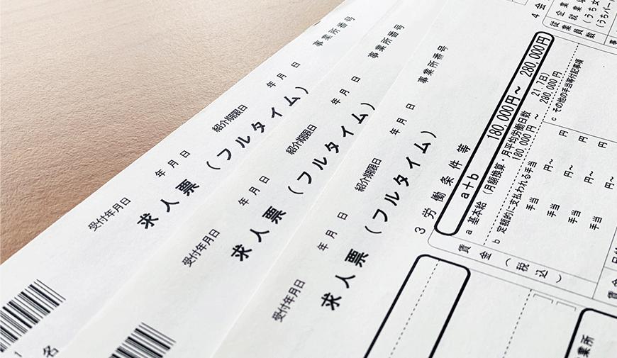 待遇格差訴訟、最高裁は日本郵便の手当不支給に「不合理」の判決。非正規の待遇はどうなる?