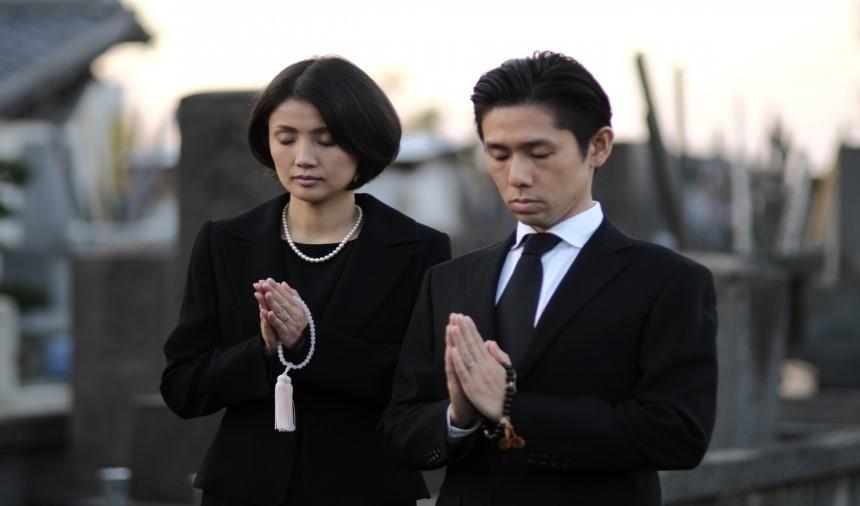 多様化する葬儀プラン いざという時に注意すべきことは?