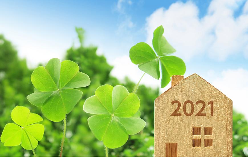 住宅ローン控除が延長、特例措置のポイントと2021年の住宅購入で気を付けたいこと