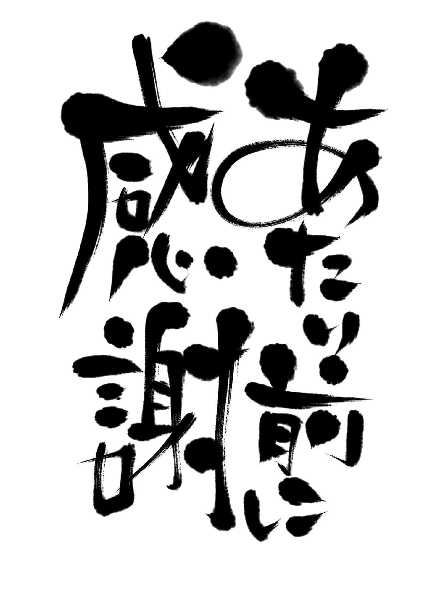 当たり前に出来る事の幸せ :ファイナンシャルプランナー 平原憲治 [マイベストプロ神奈川]