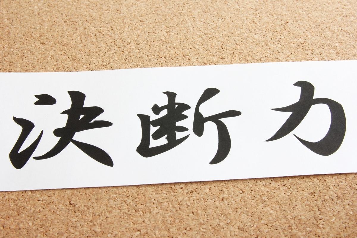 不登校】親が腹をくくる! :留学アドバイザー 三嶋香代 [マイベスト ...