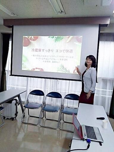 高橋和子セミナー講演