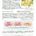 Clef de Beau-Marketing