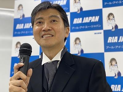 RIA JAPAN代表 安東隆司